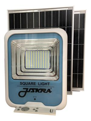 SolarGarden/Road Light-25W
